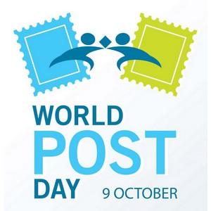 9 октября - Всемирный день почты