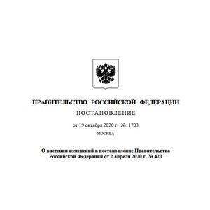 Продлен беззаявительный порядок предоставления субсидий на оплату ЖКУ
