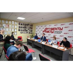 В Челябинске прошла пресс-конференция Управления Росреестра