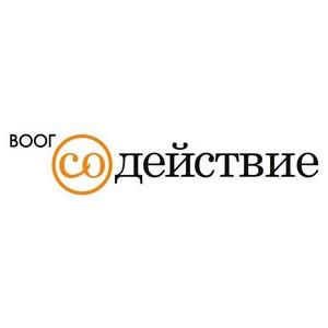 Помощь онкогематологическим пациентам в России