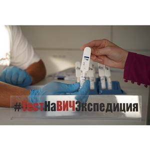 «Тест на ВИЧ: Экспедиция 2020» уже в Ханты-Мансийском АО- Югре