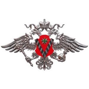 15 октября - День создания адресно-справочной службы России