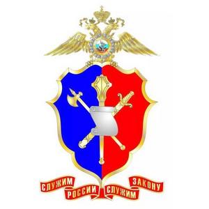 7 октября - День образования штабных подразделений МВД России