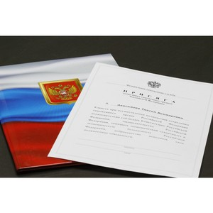 В Томске 50 таможенников приняли присягу