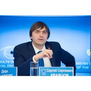 Сергей Кравцов дал старт онлайн-марафону в честь 80-летия системы ПТО