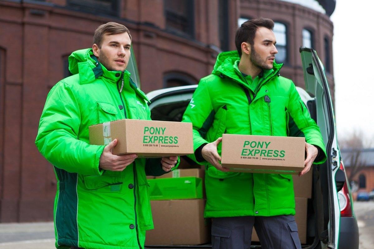 Pony Express провёл экскурсию для e-commerce