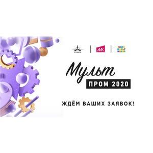 Расширяется география конкурса анимации «МультПром-2020»