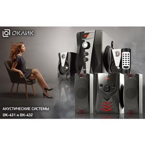Новые акустические системы Оклик: ОК-431 и OK-432