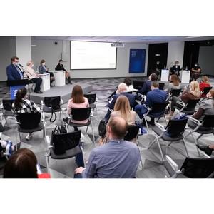 Актуальные вопросы кадастровой оценки недвижимости на форуме 100+