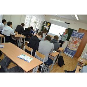 Осенний сезон «Молодежной финансовой инициативы» стартовал в Тюмени
