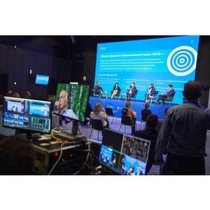 Подготовка кадров для цифровой экономики: Время становиться первыми