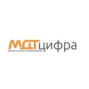 «МДТ ЦИФРА» стала партнером AppDynamics в России