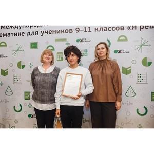 Победитель «Я решаю!» - призер Международной математической олимпиады