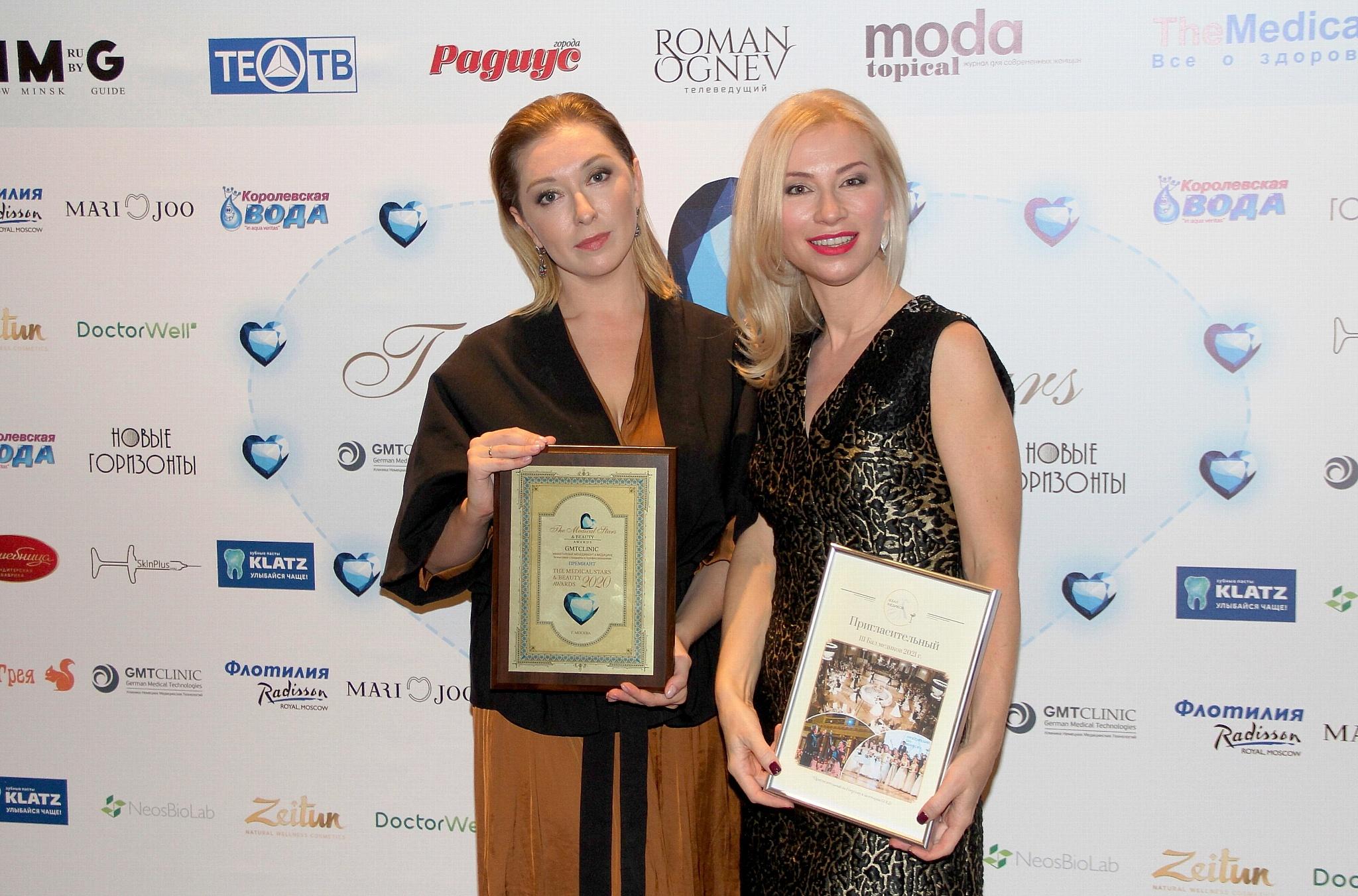 В Москве прошла международная премия в области здоровья и красоты