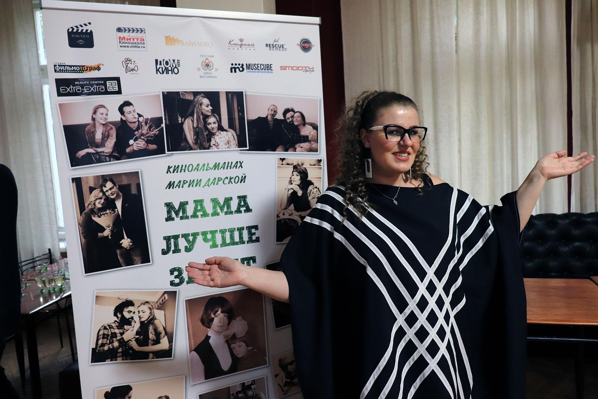 Анна Мелешко