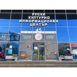 Фестиваль «От Винта!» в Болгарии открыт