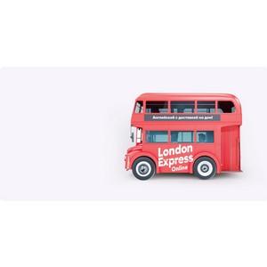 London Express Online: Сразу три отличных новости