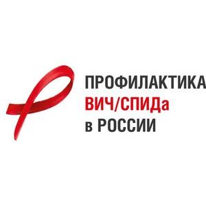 VI Форум для специалистов по профилактике и лечению ВИЧ/СПИДа