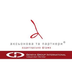 Налоговая реформа – что не так с ней в Украине?