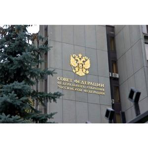 Парламентские слушания Совета Федерации по маркировке питьевой воды