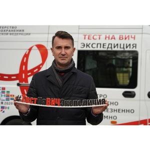 В Саратовской области прошла акция «Тест на ВИЧ: Экспедиция 2020»