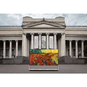 LG Signature x Пушкинский музей в поддержку проекта «Культура»