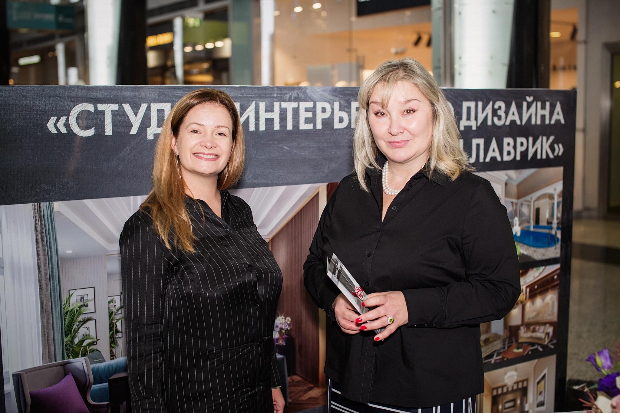 Дизайнер интерьера Ирина Лаврик (слева)