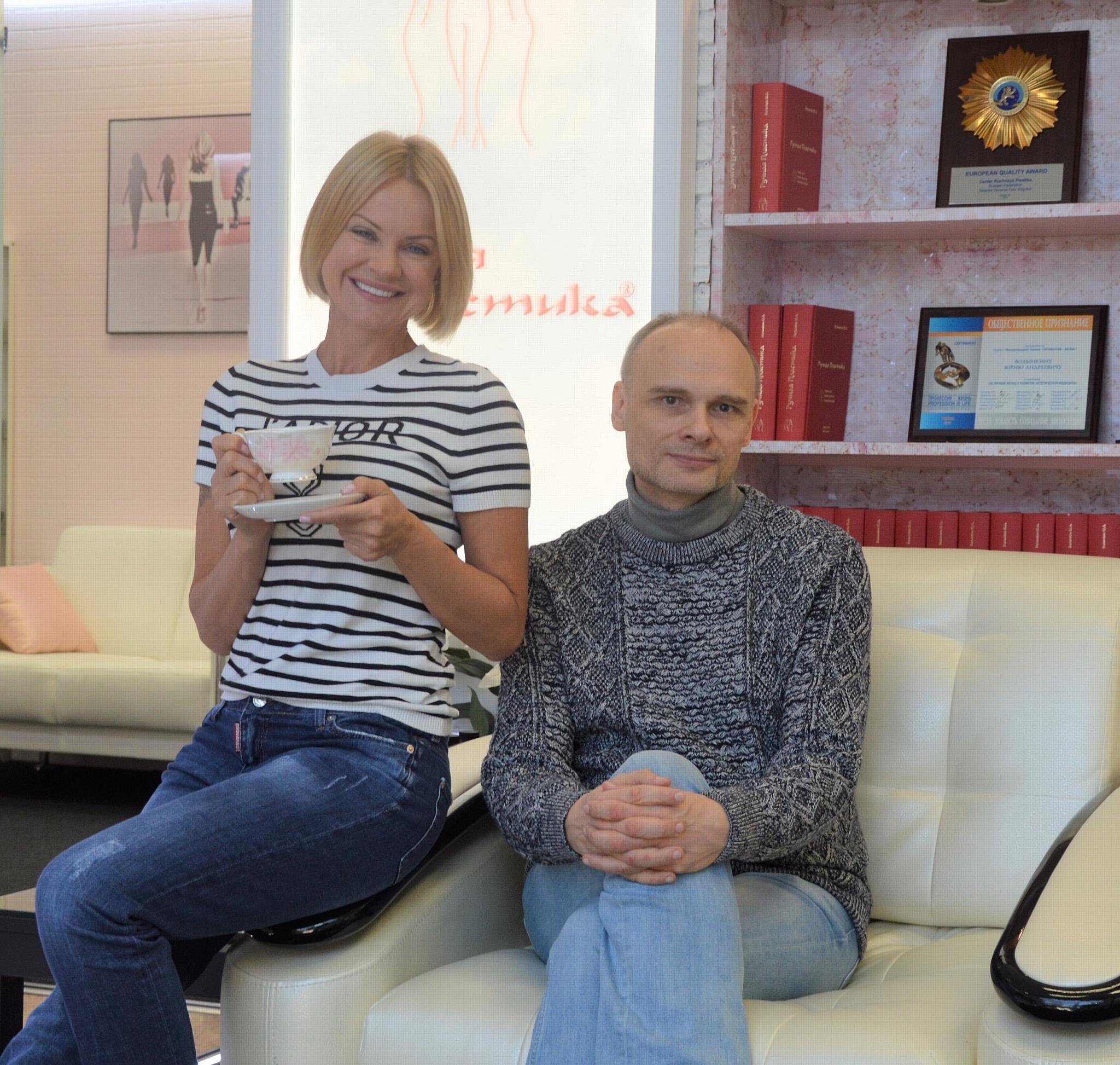 Ирина Ортман и Ю.А. Волынкин