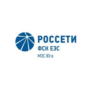 «Россети ФСК ЕЭС» начала модернизацию двух ЛЭП в Ставропольском крае