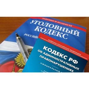 Омская таможня: о нарушении валютного законодательства на 64,6 млн руб