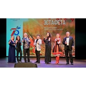 Вокалисты Смоленской АЭС победили в «Вокальной эстафете - 2020»