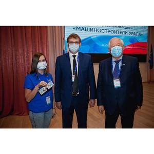 На Форуме СРО СоюзаМаш России состоялось вручение членских билетов