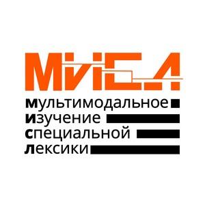 В проекте MISL русские слова превращали в картинки для запоминания