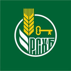 Кредитный портфель Россельхозбанка превысил отметку в 43 млрд руб
