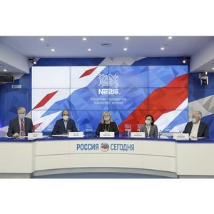 «Нестле» провела VI Всероссийский форум «Создавая общие ценности»
