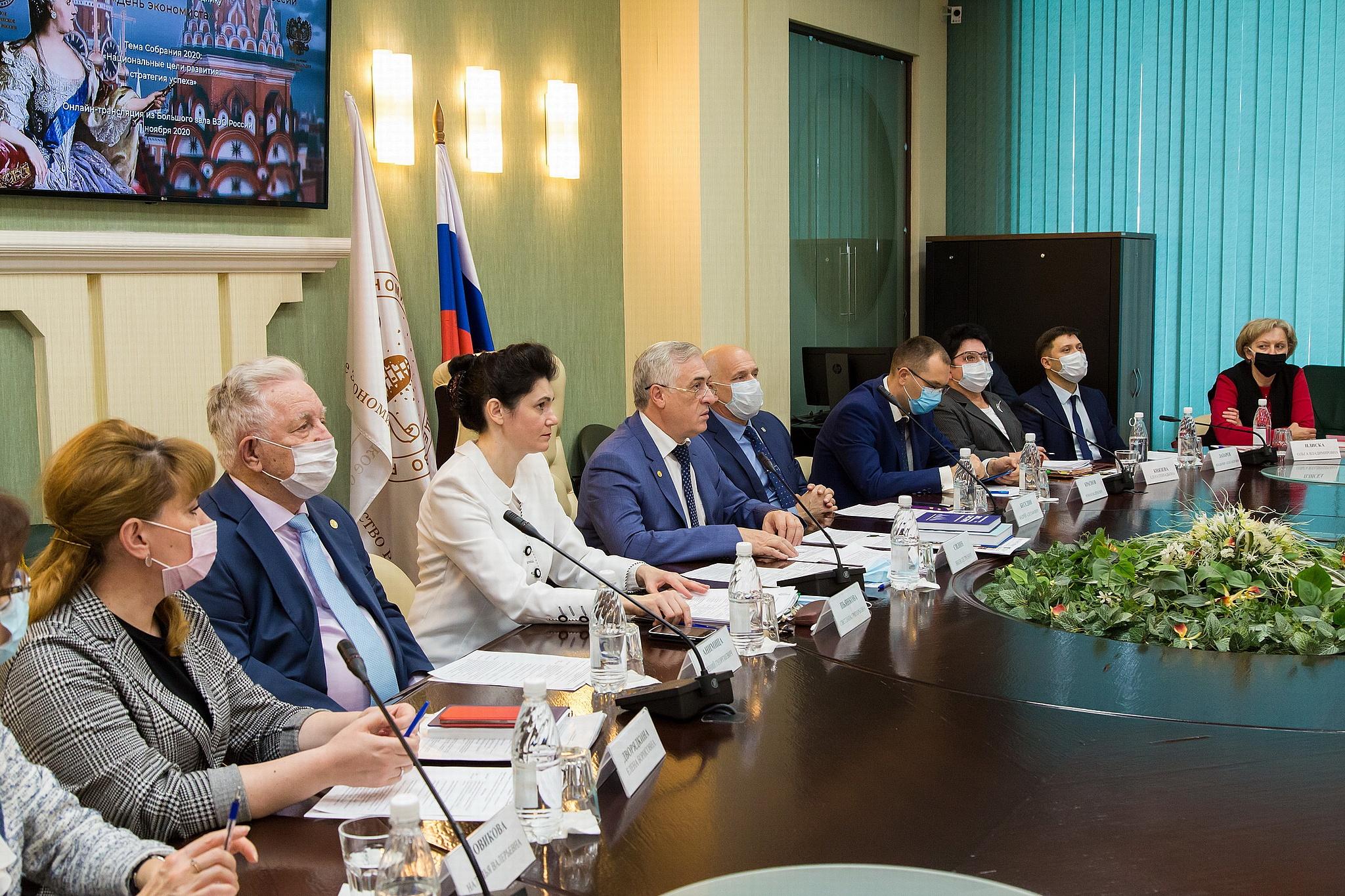 Уральское отделение ВЭО России остается лучшим!