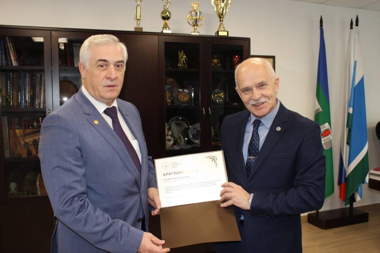 Президента УТПП отметило Вольное экономическое общество России