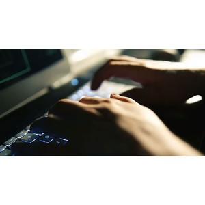 ИТ-бизнес придумал платформы для цифровой трансформации регионов