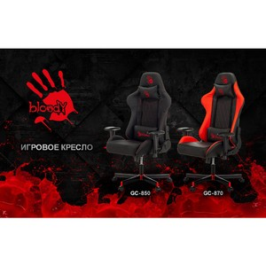 A4 Bloody GC-850 и GC-870 – новые геймерские кресла