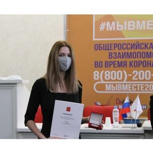 #МыВместе: в Нальчике наградили волонтеров акции взаимопомощи