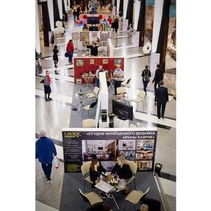 Выставка «Бизнес. Инвестиции. Безопасность» - территория партнерства