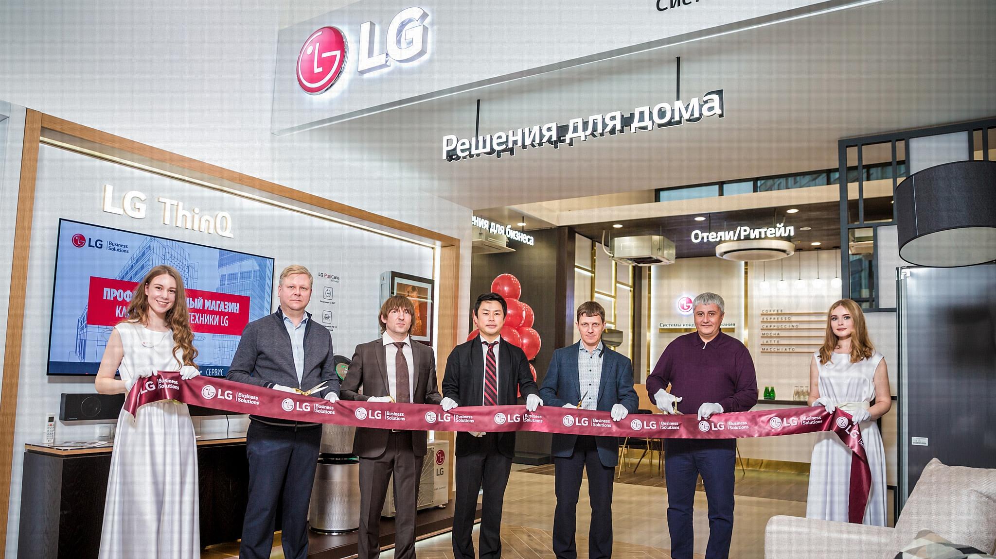 LG Electronics расширяет географию партнерских программ