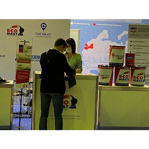 Продукция завода «АКЗ СПб» на выставке «Химия 2020»
