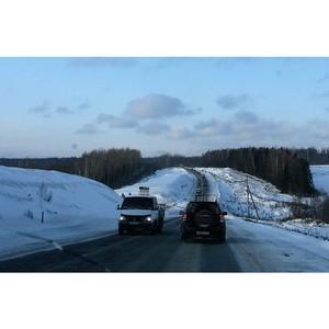5 видов невольных зимних нарушений