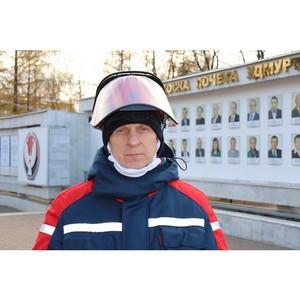 Инженер Удмуртэнерго занесен на Доску Почета Удмуртской Республики