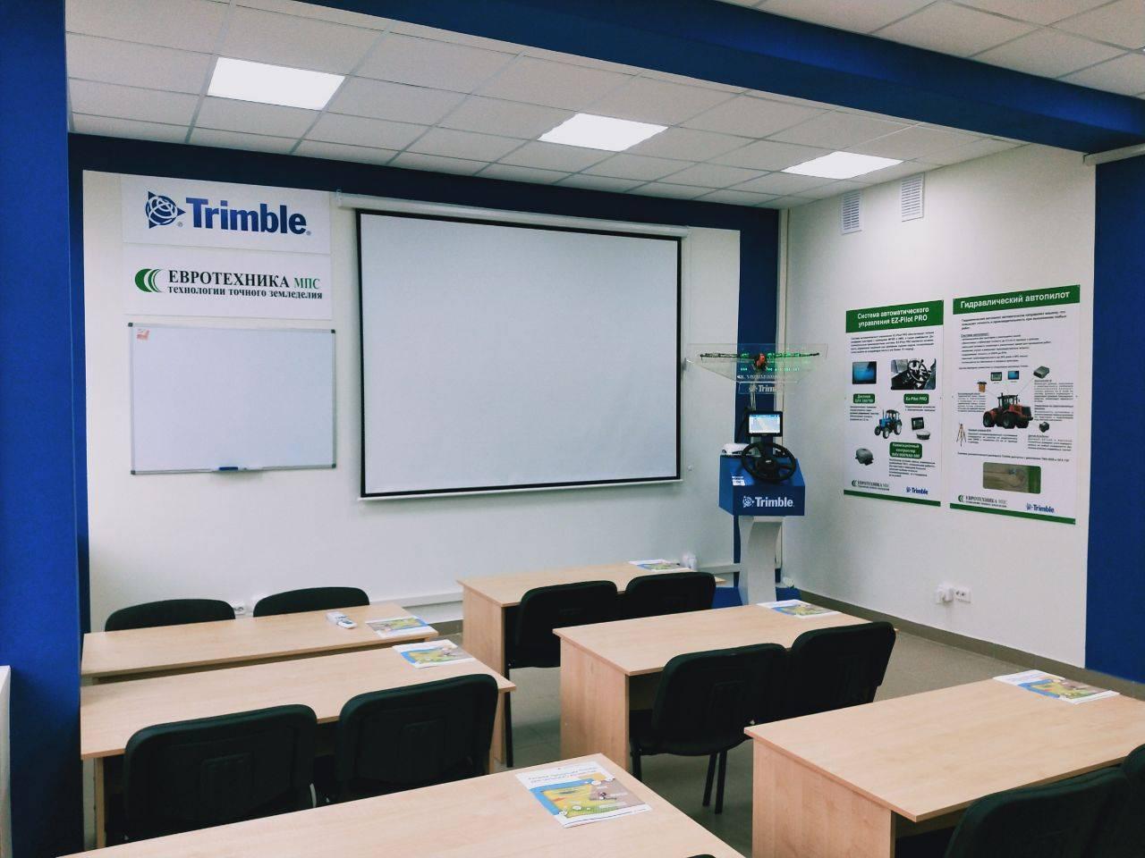 В Казанском ГАУ состоялось открытие учебного класса Trimble