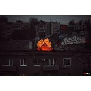В Воронеже зажгли символ советской эпохи