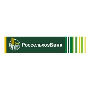 Россельхозбанк и Генпрокуратура РФ обсудили итоги сотрудничества