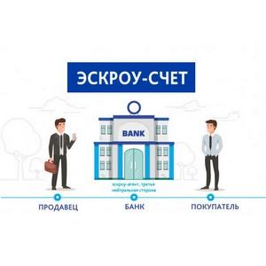 Первая сделка с открытием счета эскроу зарегистрирована в Забайкалье