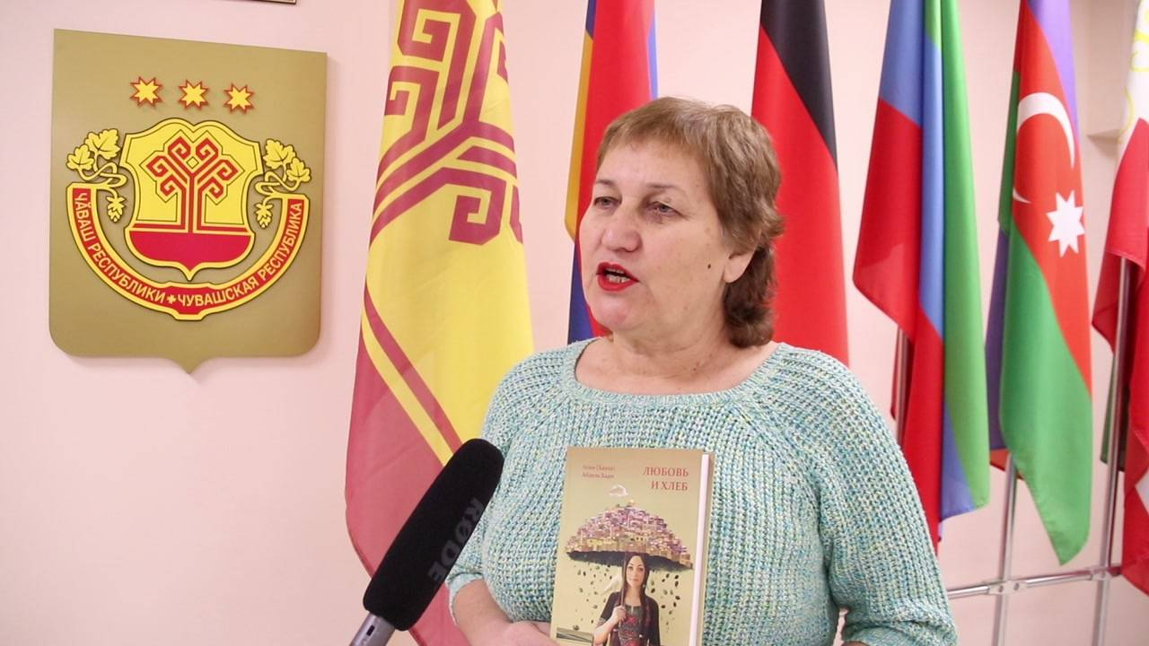 Книга палестинской писательницы нашла читателя в Чувашии
